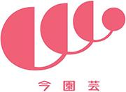 今園芸|秋田県大仙市の園芸店